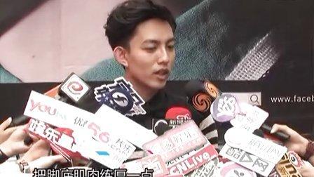 """""""第一帅""""林宥嘉新歌签唱 歌迷顶36度高温力挺 120709"""