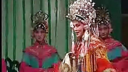 河南地方戏曲宛梆《秦香莲》选场-见皇姑 郑雪敏 王芳 主演 标清