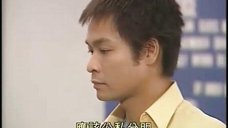 情事缉私档案04