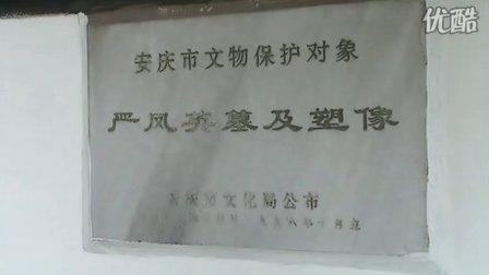 安庆菱湖公园黄梅阁4