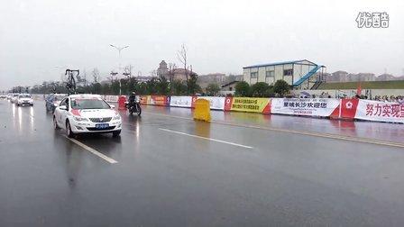环中国国际自行车比赛(长沙望城)直播
