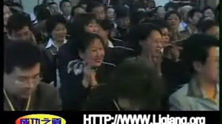 李强-演讲与口才讲师培训 1