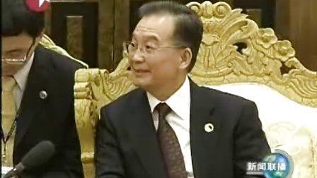 会见日本首相福田康夫