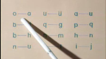 汉语拼音教学视频07