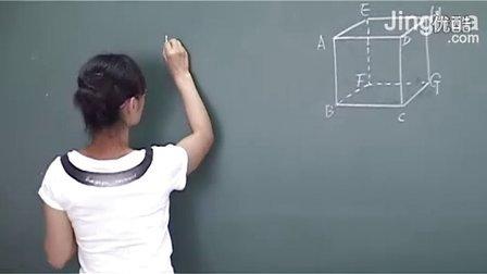 精华学校初中數學第5讲平行线与相交线 1