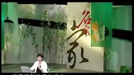 黄帝内经第二部 15-17 (曲黎敏)
