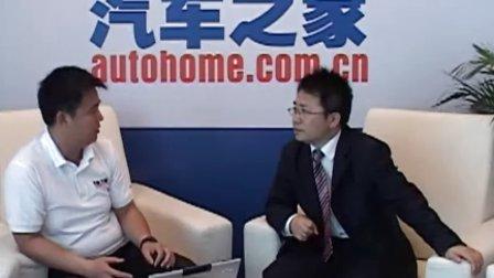 汽车之家访谈东风风神王伟副总