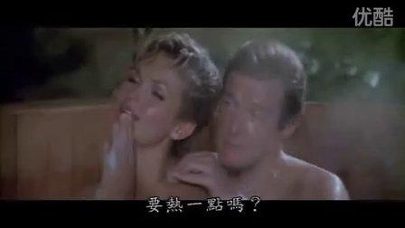 007系列精彩片段合集4