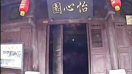 一座会讲故事的古城——广元昭化古城