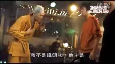 少林足球粤语