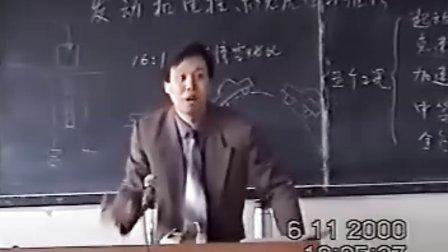 朱军电控发动机原理与故障诊断 CD2 中国国际职业教育培训管理中心