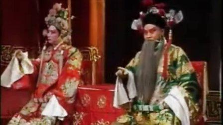 上党梆子汉阳堂精选 张志明