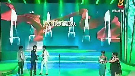 红星大奖2009(下)