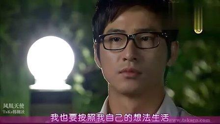 咖啡屋09 韩语中字SBS 100628