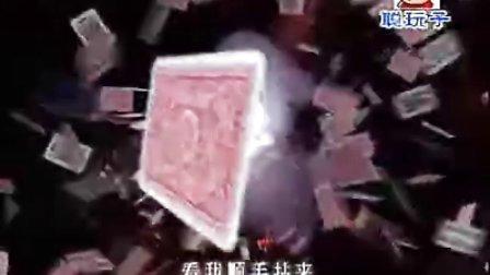 电视剧《双天至尊3》(李南星 郑惠玉 朱厚任 李珊珊)片头