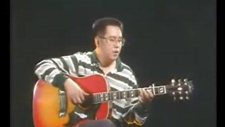 张文忠的民谣吉他经典教程15