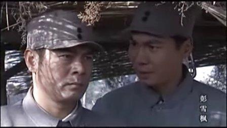 彭雪枫19