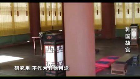 (王岳川)发现东方与中国文化的走向(三)