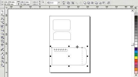 《CorelDRAW 12入门与实例》视频教程10