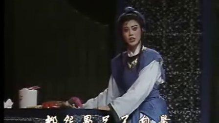 越剧:皇后易嫁(中)