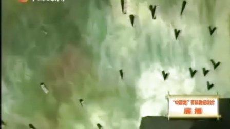 090523_丹巴碉楼(下)_经典记录