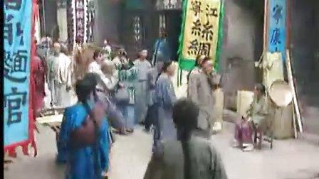 龙飞凤舞剑无痕(古装连续剧)23