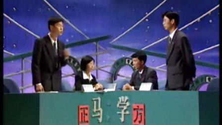 1999国际大专辩论会A组决赛