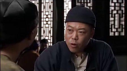 百年荣宝斋(百年往事)-07