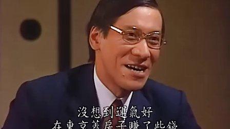 日剧:阿信235