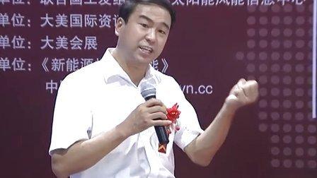 第七届中国太阳能节暨第十一届中国国际太阳能秋交会开幕式