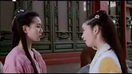 胡歌版 射雕英雄传 07