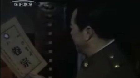 红岩1984  02铁骨铮铮