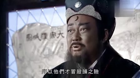 08包青天[粤语中字]53