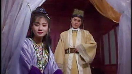 坣娜(堂娜,唐娜)《情定少林寺》35又名(武林奇缘)