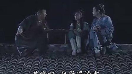 武林外传未删减版13
