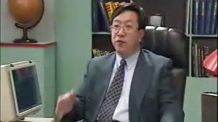 商务谈判实战策略技巧 - 播单 - 优酷视频