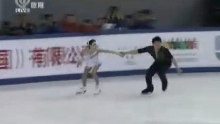 【龙龙放映室】大冬会第四比赛日 中国军团四金入账