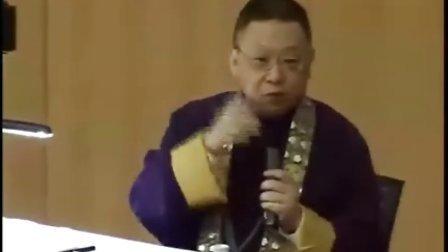 李居明-九星风水学04 .rmvb