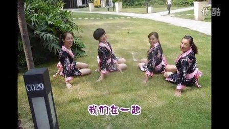 《重庆刚刚广场舞首届全国舞友交流会》固定展演舞蹈《要快乐》