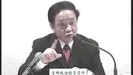 09年考研政治任汝芬高分基础班B