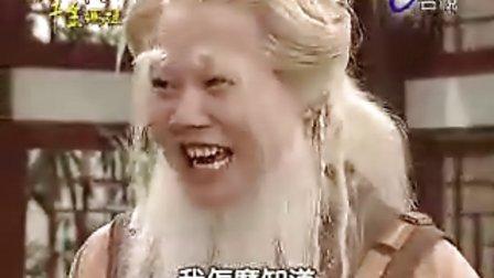 懷玉傳奇千金媽祖 22
