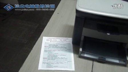 打印机维修-HP激光打印机拆装视频-打印机维修培训复印机维修培训