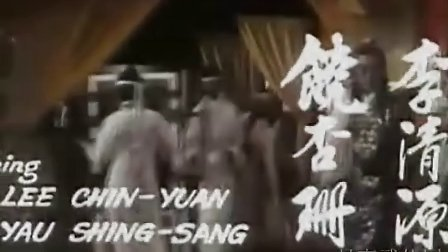 电影《离别钩》(卫子云 凌云 余安安 陆小婵)主题曲片段