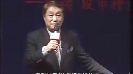 华尔街神童-胡立阳VCD演讲专辑3-1