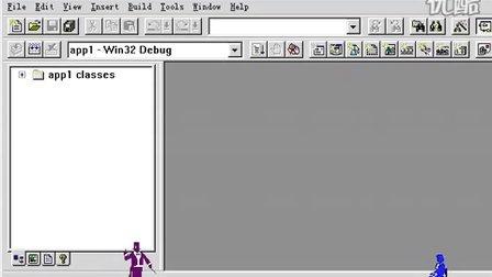 编程经典VC20讲视频教程程序设计视频(4)