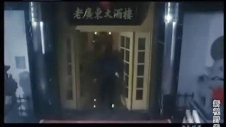 中俄列车大劫案  下集