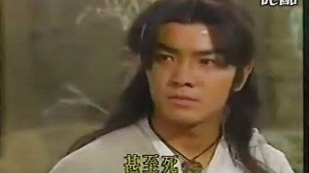 《郑伊健》金蛇郎君20集全12国语VCD