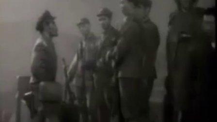《渡江侦察记》1954