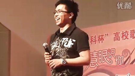 《小白杨》--玩多拉演唱!楚天广播电台玩多拉及乐乐真人!