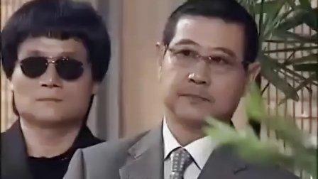 再见阿郎 第9集